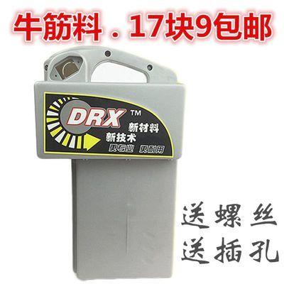 款盒牛筋外壳新电动车电池盒48雅迪新瓶