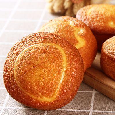 【营养早餐】鲜蛋糕1450g/950g/半斤包邮休闲食品糕点整箱小零食