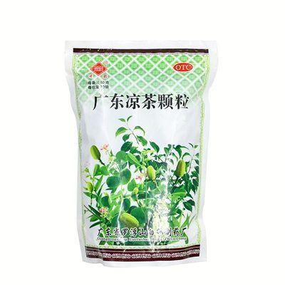 广东凉茶颗粒,清热解暑,去湿生津。用于四时感冒,发热喉痛,湿热积滞,口干尿黄。