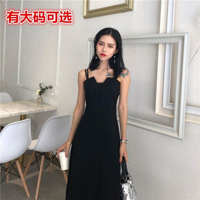 热卖新款2021新款春夏小黑裙时尚气质露肩高腰修身复古吊带裙中长