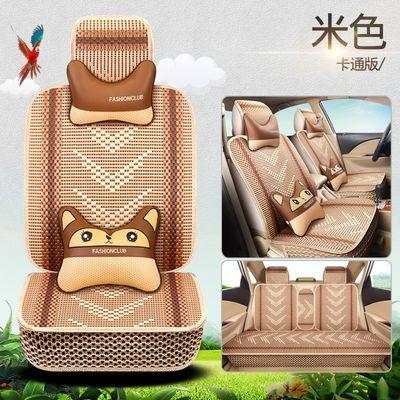 汽车坐垫新款冰丝夏季座垫四季通用全包围透气凉垫小车专用座椅套