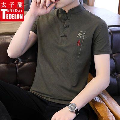 【200斤可穿】太子龙短袖t恤男夏季宽松立领中国风盘扣男士半袖衫