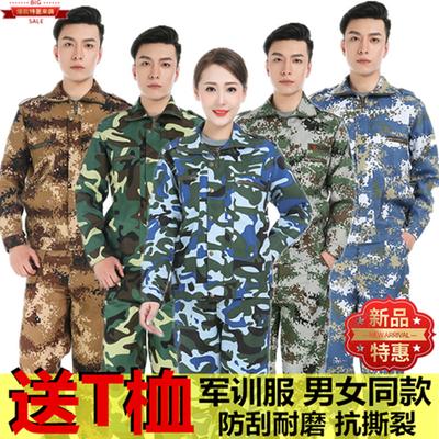 迷彩服春秋款学生军训服男女套装薄款耐磨户外夏季迷彩套装作训服