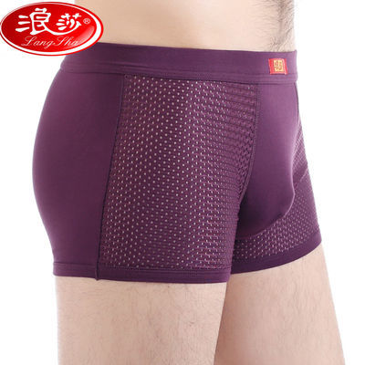 2条浪莎男士内裤莫代尔舒适透气网眼男士短裤平角性感内裤短裤男