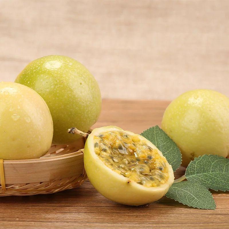 【天天特价】黄金百香果当季孕妇新鲜水果中大果香甜黄皮鸡蛋果_4