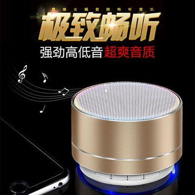 无线蓝牙音箱迷你插卡小型手机大音量电脑超重低音炮便携式小音响