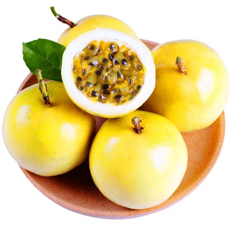 【天天特价】黄金百香果当季孕妇新鲜水果中大果香甜黄皮鸡蛋果_7