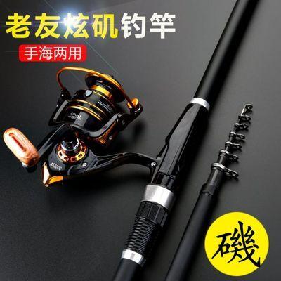 鱼竿螺鲤2号剑武红手一味日本战刀冰钓超短节威海猛将轮子吸