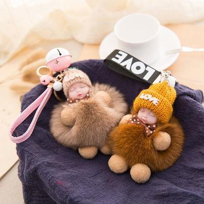 真狐狸毛毛球挂件睡眠娃娃包包挂件毛绒配饰品车钥匙扣挂件可爱女