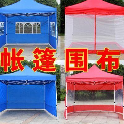 挡风汽车遮阳棚伸缩式雨棚折叠手摇遮阳停车棚遮阳棚雨棚伞摆