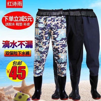 齐腰下水裤钓捕鱼渔裤连体牛筋鞋雨靴耐磨加厚防水衣服全身渔具