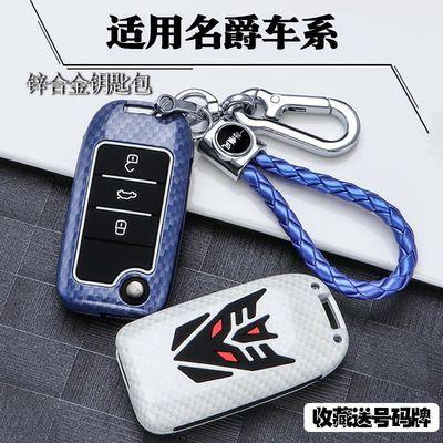 名爵zs车钥匙套扣17款2018款名爵6 MGZS专用钥匙包1.5L 20t改装壳