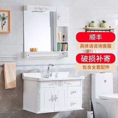 卫浴欧式pvc小户型浴室柜组合简约卫生间洗脸盆洗手盆洗漱台吊柜