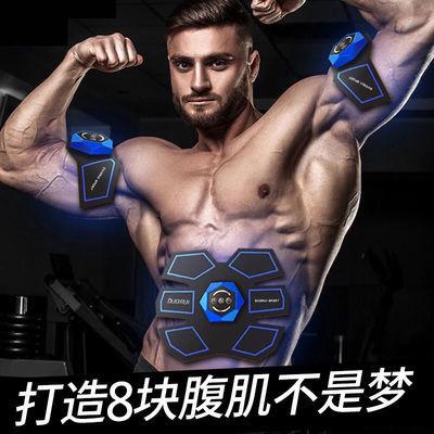 减肥运动健身器材家用腹肌轮训练器健腹器锻炼腹肌甩脂机腹肌贴