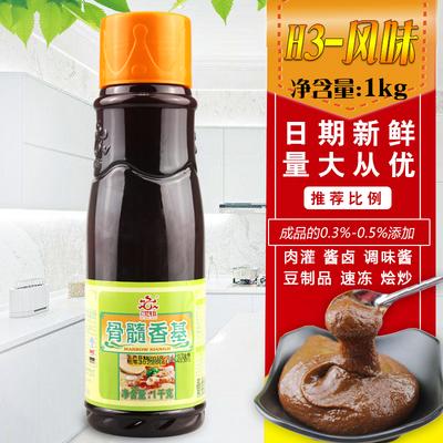 独凤轩骨髓香基H3 螺蛳粉烹饪汤菜提香调味料酱卤猪肉复合调味料