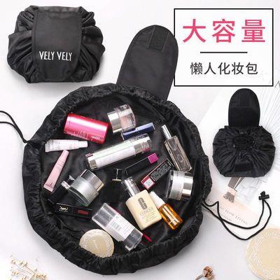 韩国懒人化妆品收纳包大容量便携式魔术抽绳收纳袋旅行化妆洗漱包