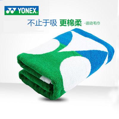 正品YONEX尤尼克斯羽毛球运动毛巾吸汗柔软AC1204CR