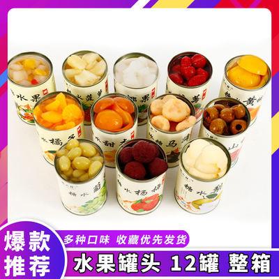 新鲜水果罐头混合2/5/6/12罐每罐425克黄桃什锦橘子梨