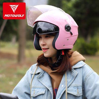 摩多狼摩托车头盔越野机车骑行半盔电动车防风轻便式安全帽子男女