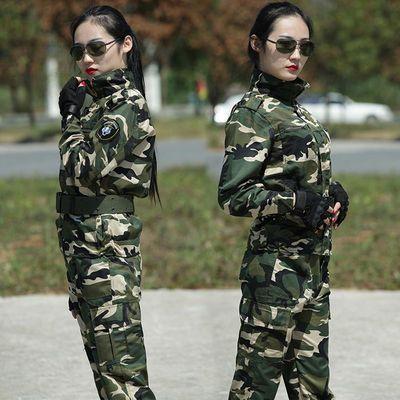秋冬季迷彩服套装男女军装加厚耐磨劳保工作服套装女特种兵军训服