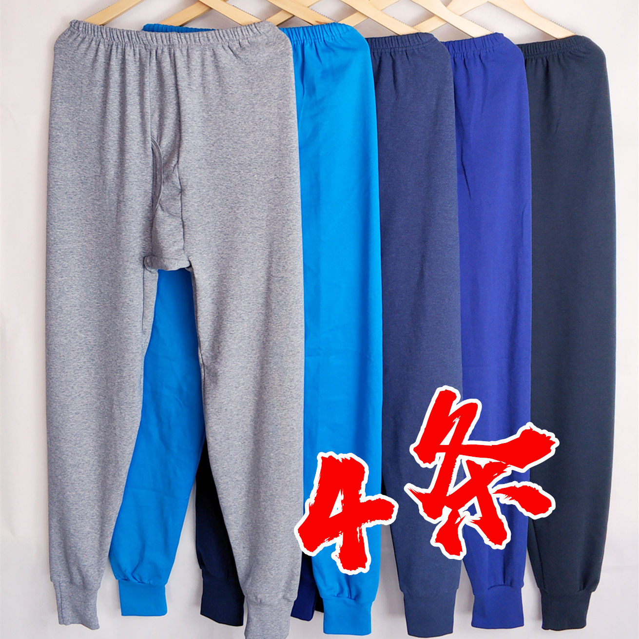 男士秋裤男保暖裤男加绒加厚绒裤男宽松衬裤线裤薄款单件加肥弹力