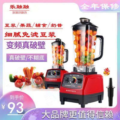 商用养生破壁机多功能料理机豆浆机碎冰机榨汁果汁机沙冰机搅拌机