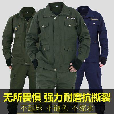 耐磨劳保工作服套装男女款迷彩服学生军训服作训服军绿单上衣单裤