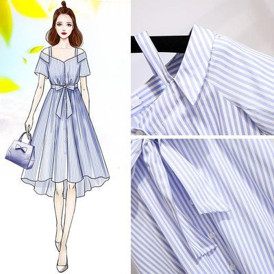 2020夏季新款韩版气质衬衫裙女中长款收腰系带宽松短袖条纹连衣裙