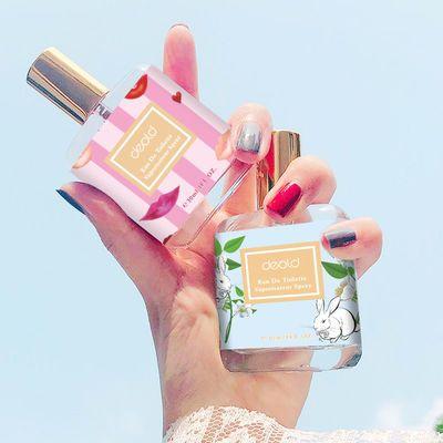 【网红同款】递欧荷兰进口香料递欧香水持久淡香清新学生正品