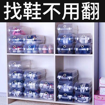 耐奔【20个】装鞋盒透明鞋子收纳盒 塑料鞋盒收纳鞋子柜收纳神器