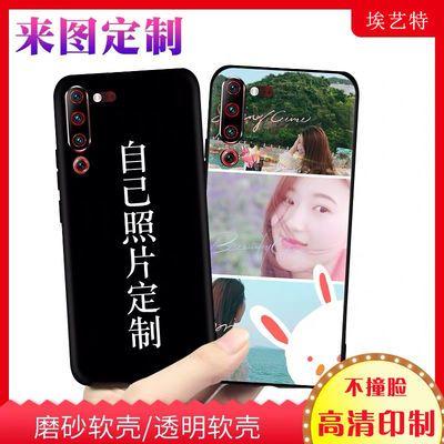 联想Z6PRO手机壳定制Lenovo来图Z5S磨砂硅胶软S5照片订做Z6青春版