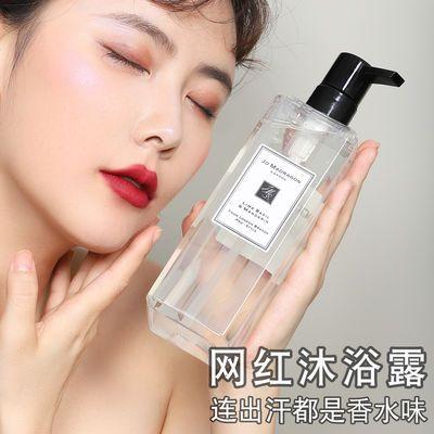 正品花香洗发水护发素沐浴露套装持久留香去屑控油滋润香水洗头膏