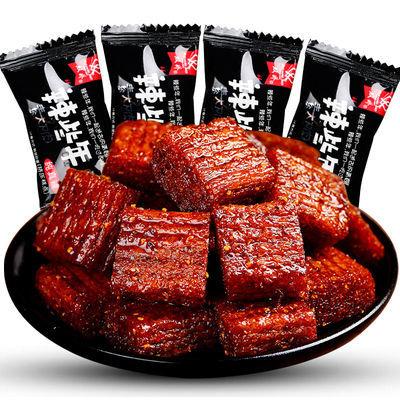 大刀肉网红辣条零食批发湖南特产250g休闲零食大礼包小吃麻辣辣片