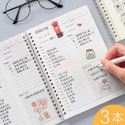 每日计划本日程本时间管理表随身笔记本子学生用打卡记事工作倒计