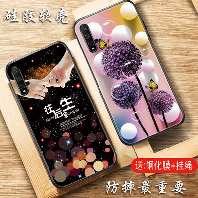 华为nova5pro手机壳女nova5/5i硅胶磨砂软壳男超薄个性防摔保护套