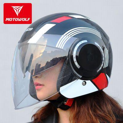 摩多狼电动摩托车头盔越野机车骑行安全帽四季防风半覆式半盔男女