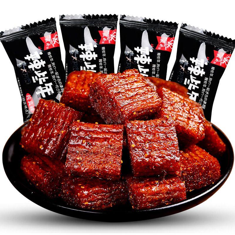 大刀肉网红麻辣条零食批发湖南特产250g休闲零食大礼包小吃辣片