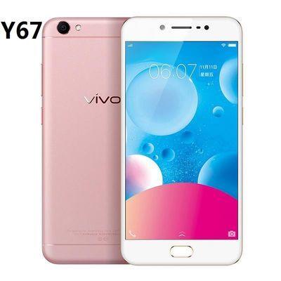 二手手机VIVOvivoY67Y66智能4G全网通手机学生机美颜指纹移动电信