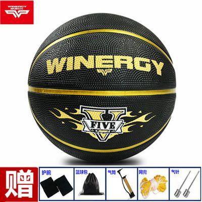 【买一送七 正品包邮】威耐尔7号个性LQ橡胶蓝球成人学生训练篮球