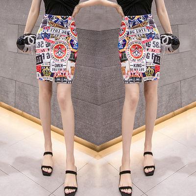 裙子半身裙新款欧美风网红港味包臀裙印花ins短裙女夏开叉一步裙