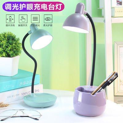护眼LED台灯可充电式书桌宿舍学习大学生儿童阅读卧室床头小夜灯