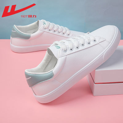 回力小白鞋春季新款韩版百搭学生休闲运动板鞋,三色可选。