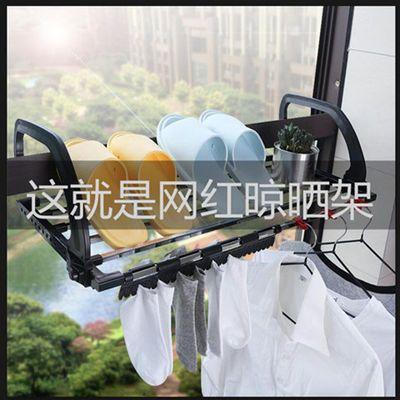 多功能不锈钢窗外晾衣架窗台晒鞋架阳台置物架暖气片挂窗外晒衣架