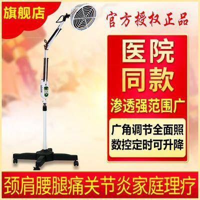 仙鶴牌烤燈理療儀家用醫用 烤電神燈遠紅外線tdp特定電磁波治療器