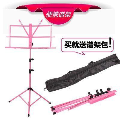 【】格子琴披/p115/p105带谱架套电钢琴罩/88键防尘罩/订做【2月25日发完】