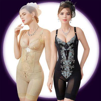 微漫梵伊漫身材管理器塑身衣正品模具塑形瘦身三件套装美体内衣