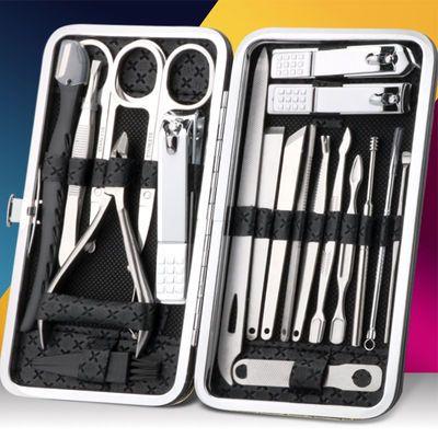 【9-20件套】不锈钢指甲刀套装指甲剪指甲钳修脚刀挖耳勺美甲工具
