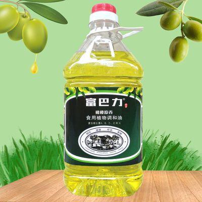 (广东品牌)富巴力橄榄油食用油调和油植物油2.7升/瓶
