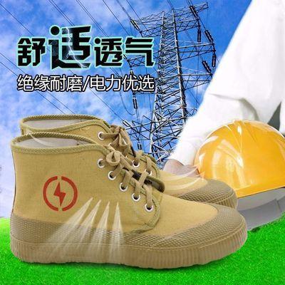 高帮全包绝缘鞋帆布透气防滑劳保鞋低压5000伏耐磨橡胶男女防护鞋