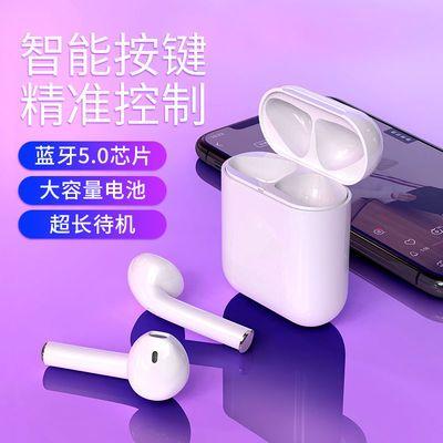 蜂翼真无线蓝牙耳机双耳5.0 耳塞式运动跑步耳机苹果小米华为通用